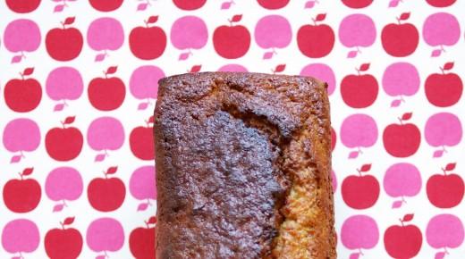 Cake aux Pommes Invisibles de www.foodforlove.fr