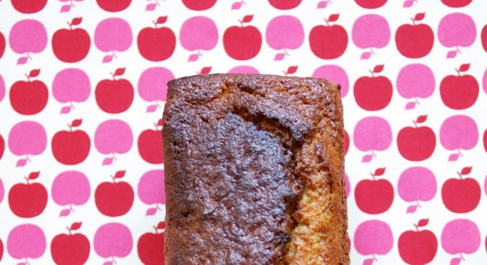 Cake aux Pommes Invisibles_IMAGE_UNE